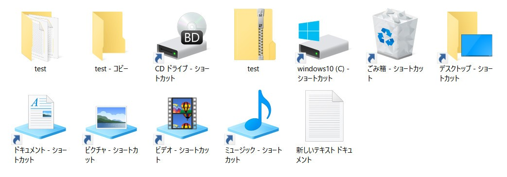 IconPackagerの使い方12