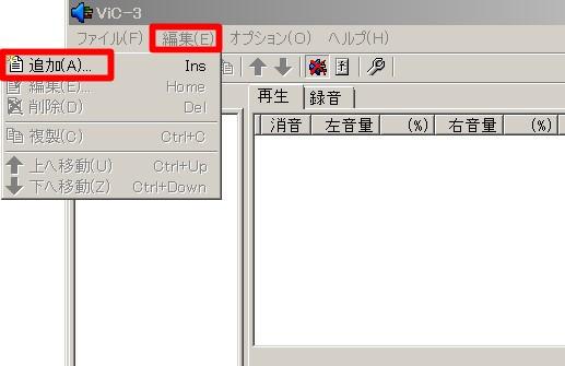 Vic-3の使い方01
