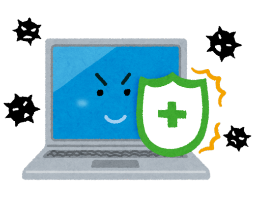 パソコンをウイルスソフトが守る