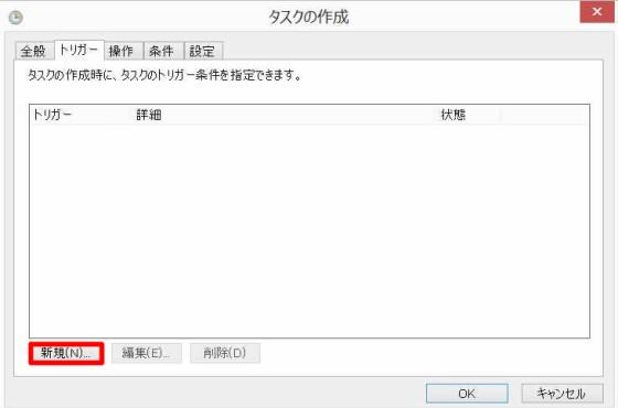 miix2 8タッチパネル修正06