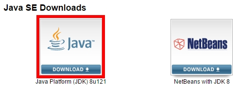 Java SE Development Kitをダウンロード