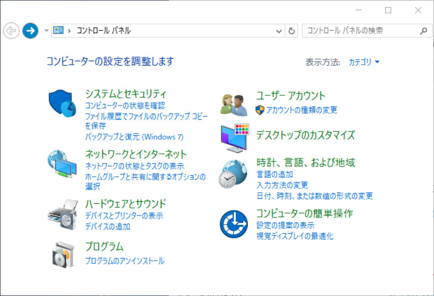 XPExplerer使用前の画面