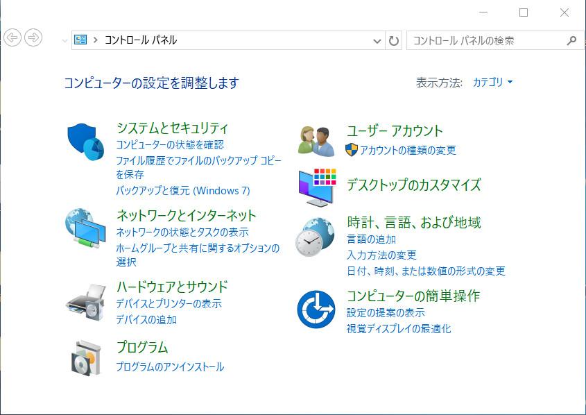 XPExplerer使用後の画面