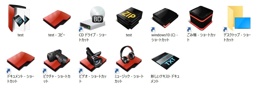 IconPackagerの使い方13