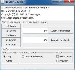 NeuronDoubler