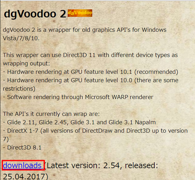 dgVoodooをダウンロード01