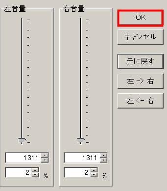 Vic-3の使い方05