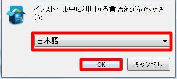 EaseUS Todo Backupをインストール01