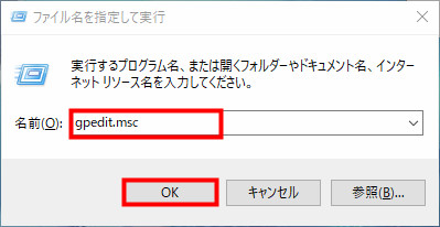 win10 ロック 画面 無効