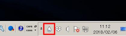 Rainmeterの使い方01