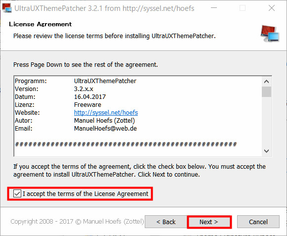 UXThemePatcherをインストール02