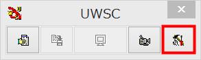 UWSCの使い方03